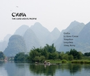 China - Guilin - Travel photo book