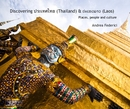Discovering ประเทศไทย (Thailand) & ປະເທດລາວ (Laos) - Travel photo book