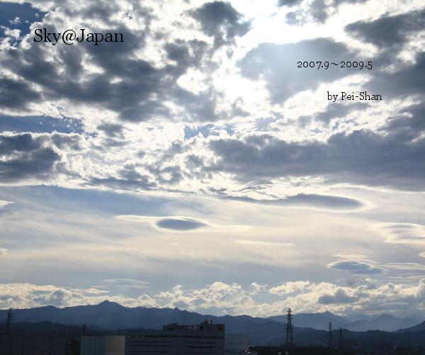 View Sky@Japan by Pei-Shan