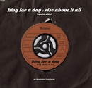 king for a day : rise above it all {expanded edition}, as listed under Entertainment