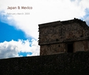 Japan & Mexico - Travel photo book