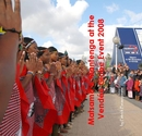 Matsamo & Mantenga at the Vendée Globe Event 2008 - Entertainment photo book