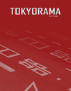 Tokyorama (souple) - Arts & Photography photo book