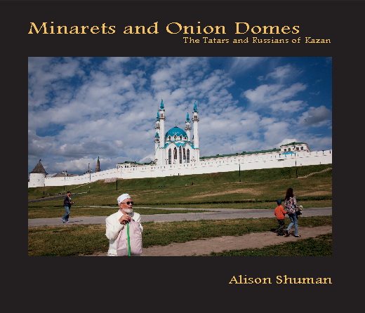 View Minarets and Onion Domes by Alison Shuman