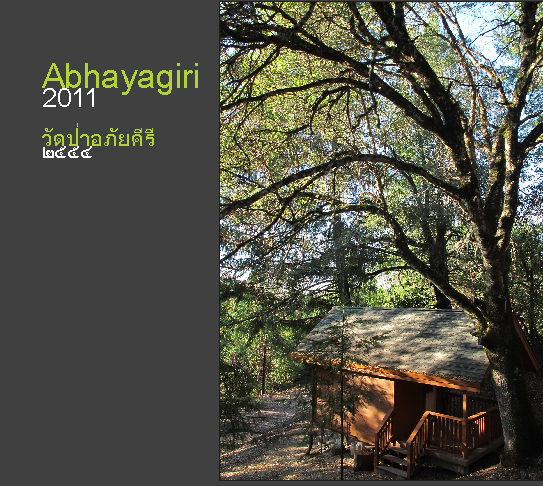 View Abhayagiri Photo Album 2011 by Abhayagiri Sangha