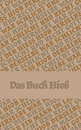 Das Buch Hiob - Arts & Photography pocket and trade book