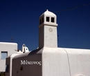 Mykonos Island, Greece, as listed under Travel