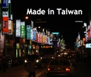 Made in Taiwan - Travel photo book