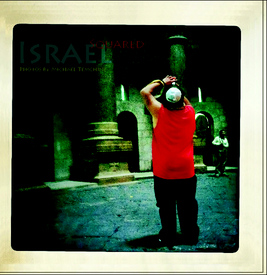 Click to preview Israel Squared photo book