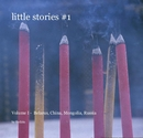little stories #1, as listed under Portfolios