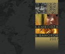 Kambodza & Bangkok 2007, as listed under Travel