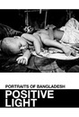 Portraits of Bangladesh - Travel pocket and trade book