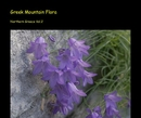 Greek Mountain Flora
