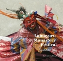 Lamayuru Monastery Festival - Children photo book