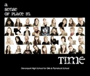 a sense of place in time (Editor's Cut Edition) - Arts & Photography photo book