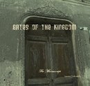Gates of the Kingdom - Literature & Fiction photo book