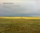 MONGOLIA, as listed under Travel