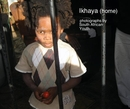 Ikhaya (home) - Education photo book