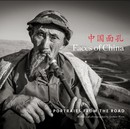 Faces of China - Travel photo book